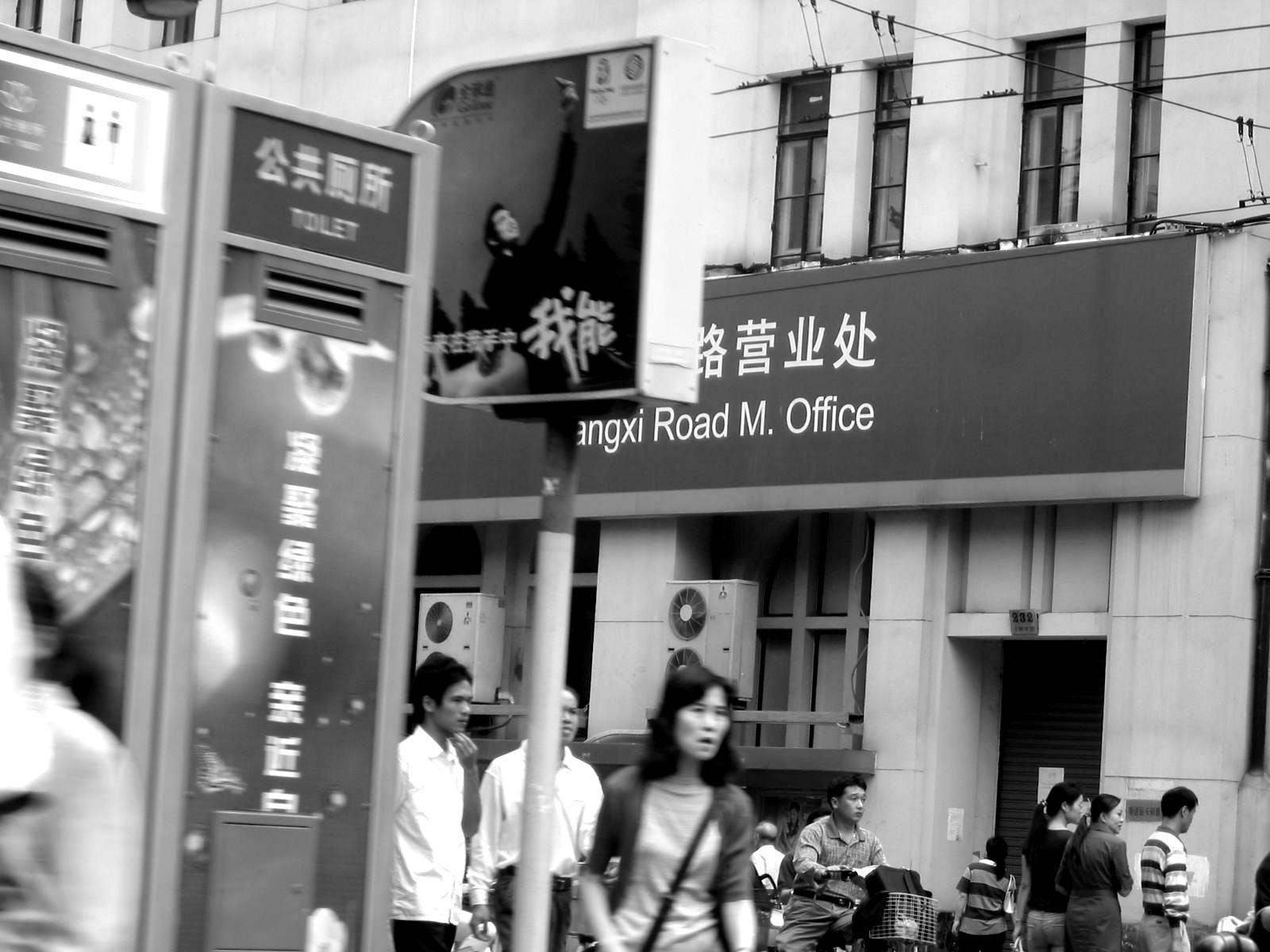 joshpabstphoto-china